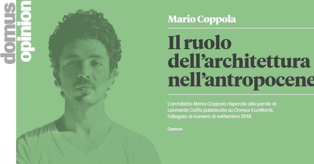 Mario Coppola risponde a Leonardo Caffo – DomusWeb